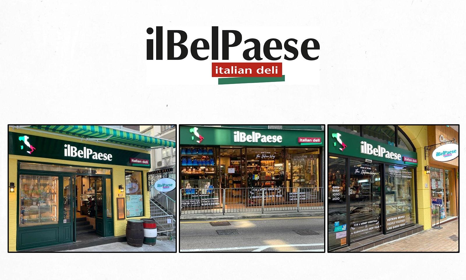 ilbelpaese - Signage